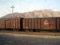 Gansu rail freight.