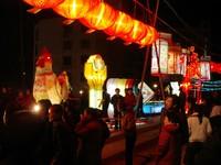 Lanterns, yeah!