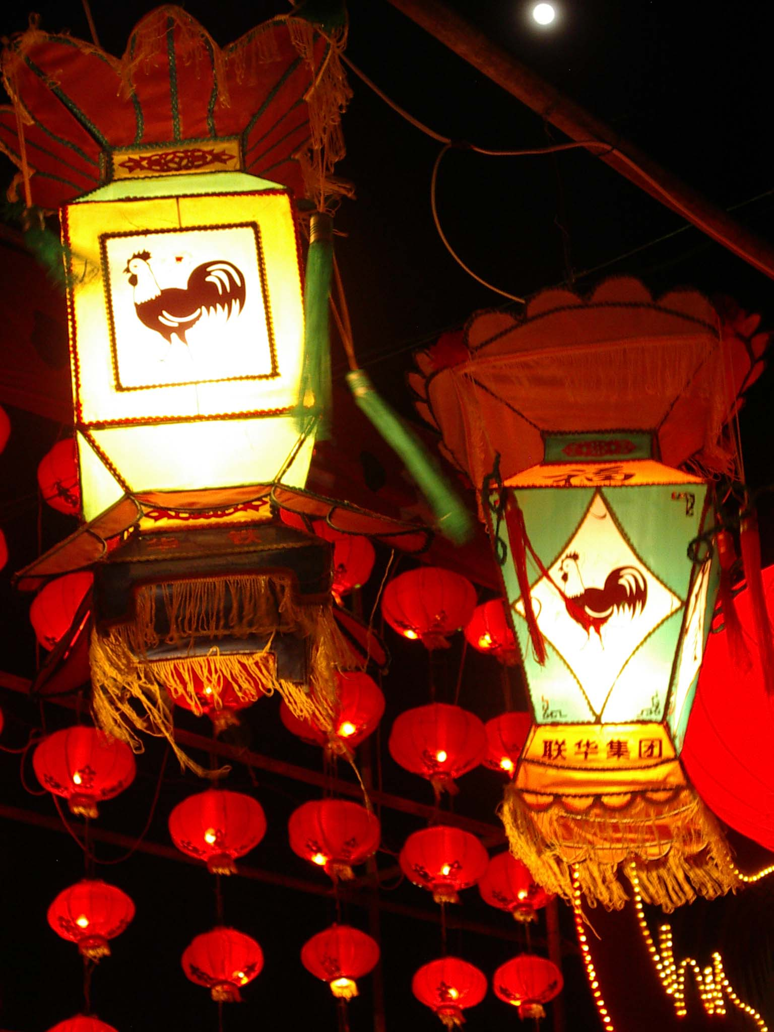 Lanterns...this is the year of the rooster, if you hadn't guessed.