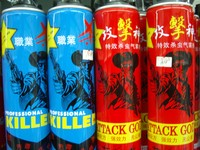 """Great packaging! """"Professional Killer"""" and """"Attack God"""" brands of pest killer, complete with bad-ass cowboy logo."""