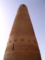 Emin Ta's famous minaret.