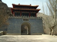 The actual Iron Gate was destroyed in the Cultural Revolution. This replica was rebuilt just a few years ago.