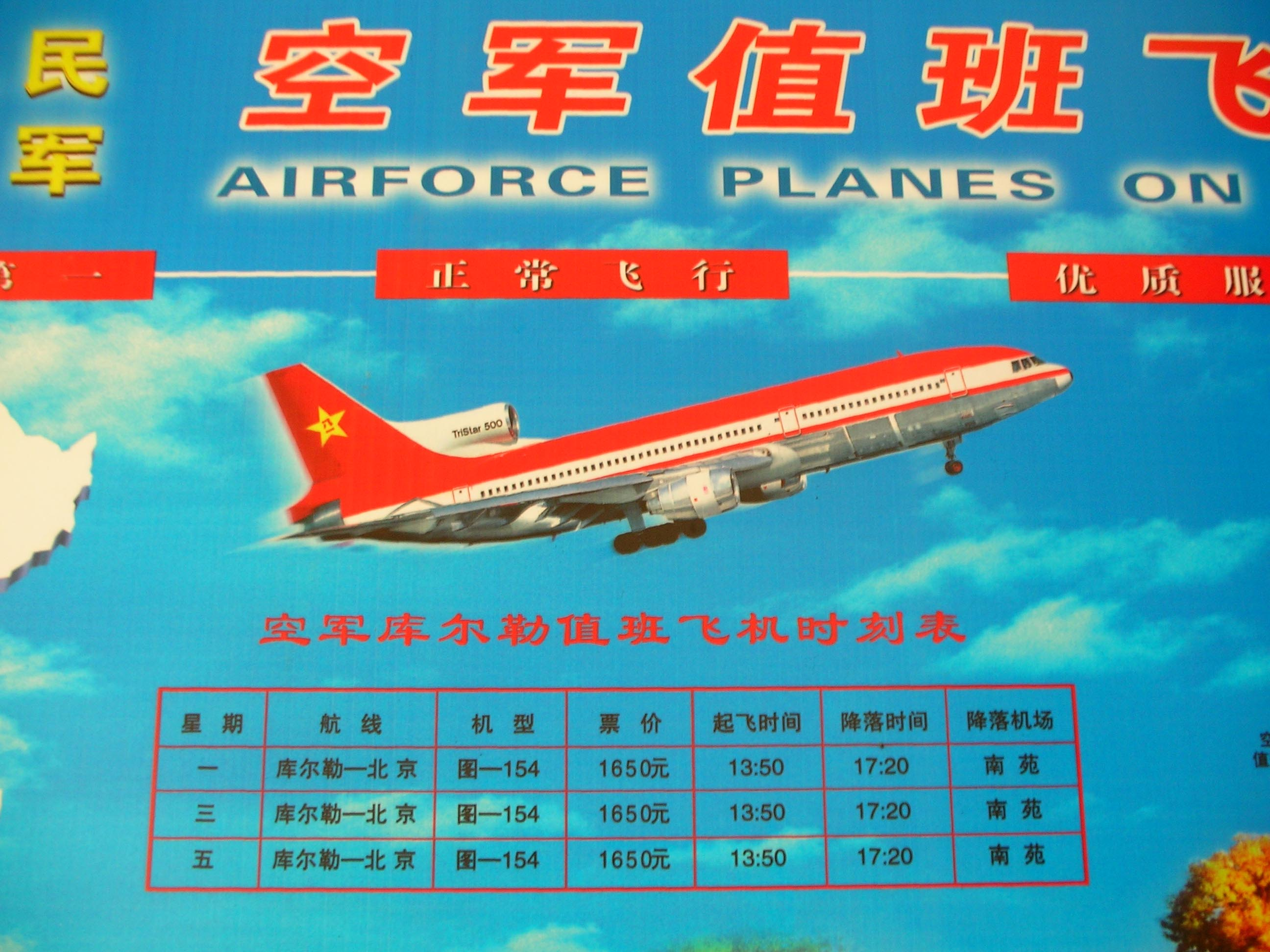 It turns out that you can get direct flights between Korla and Beijing. That is, if you're willing to fly China Airforce Airlines. (Yes, that airforce.)