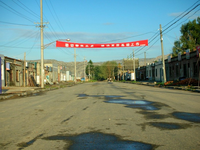 The main street in the village of Hongqi. Not much going on... that's for sure.