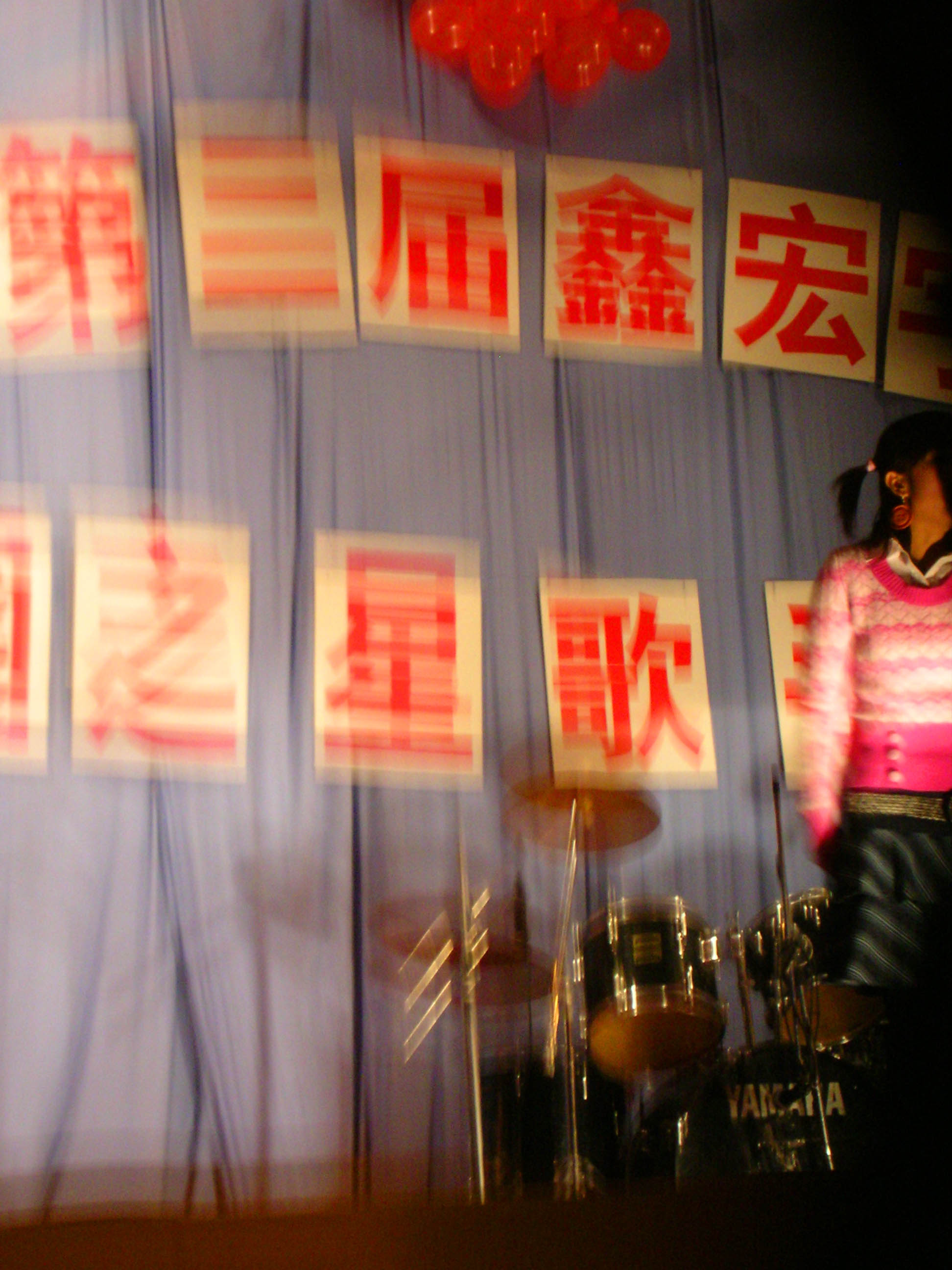 Talent shows are awesome! That's why I couldn't turn down an invite to hear teenagers sing Chinese pop songs at the Railway Middle School.