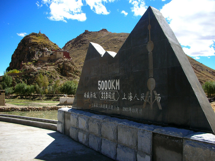 The tourist-friendly photo-op spot marking 5000 kilometers from Shanghai, on the road to Everest.