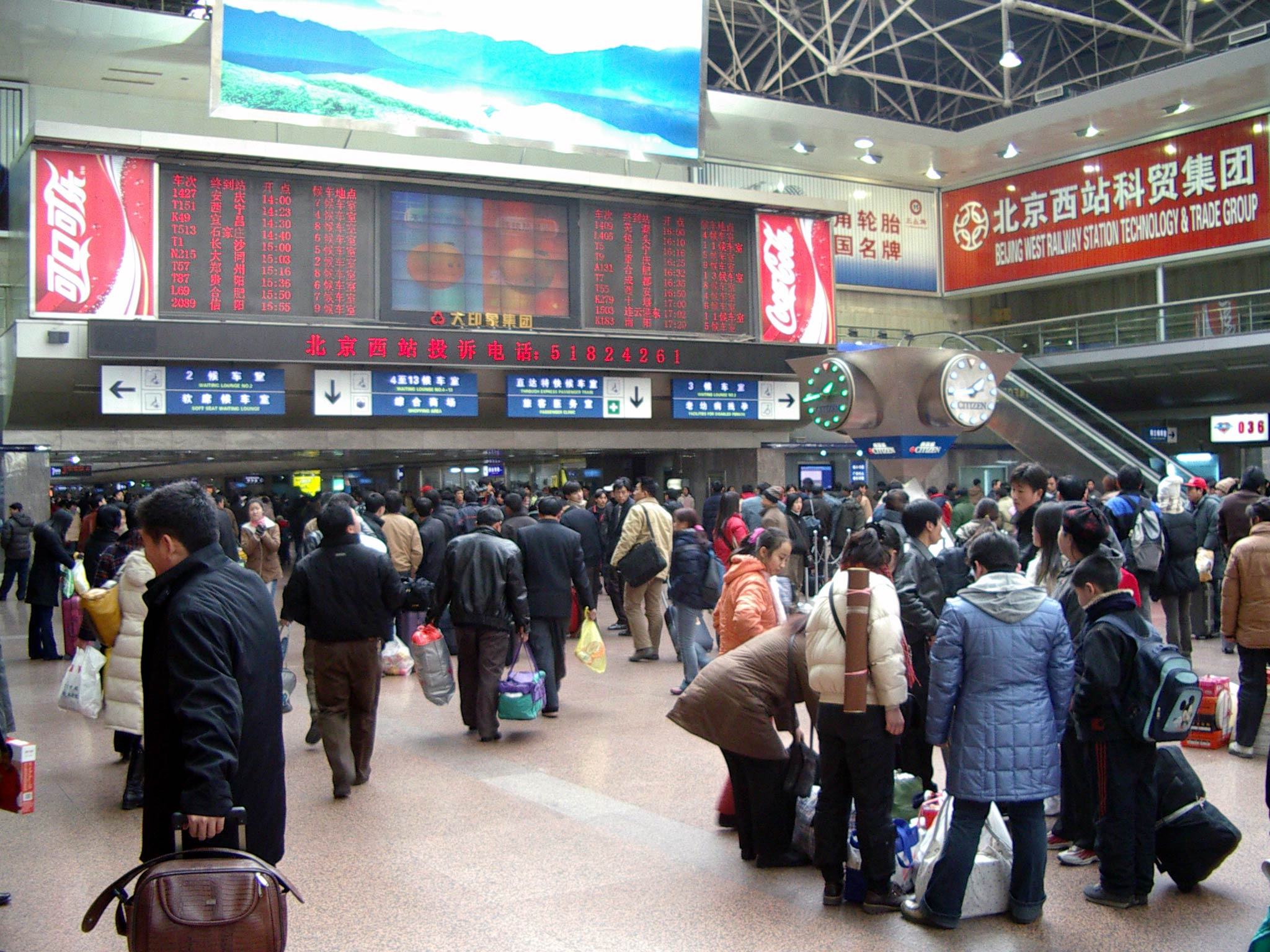 The craziness at Beijing West Rail Station is not quite conveyed in this photo.
