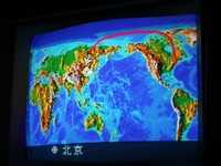 New York to Beijing flights take an interesting flight path.