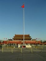 Looking back from Tiananmen Square.