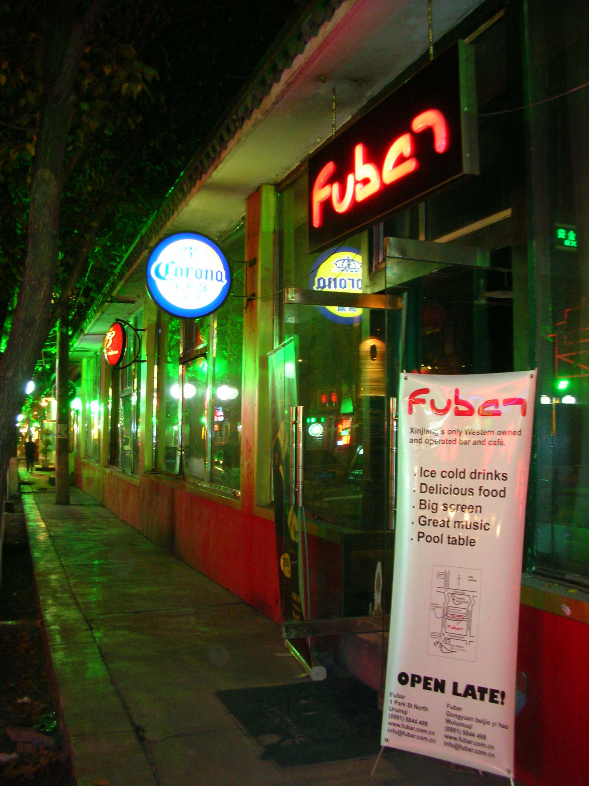 Now that I've visited Fubar in Urumqi, I'm officially a Xinjiang expat. Hooray! Recommended for it's Western drink, food, and atmosphere.