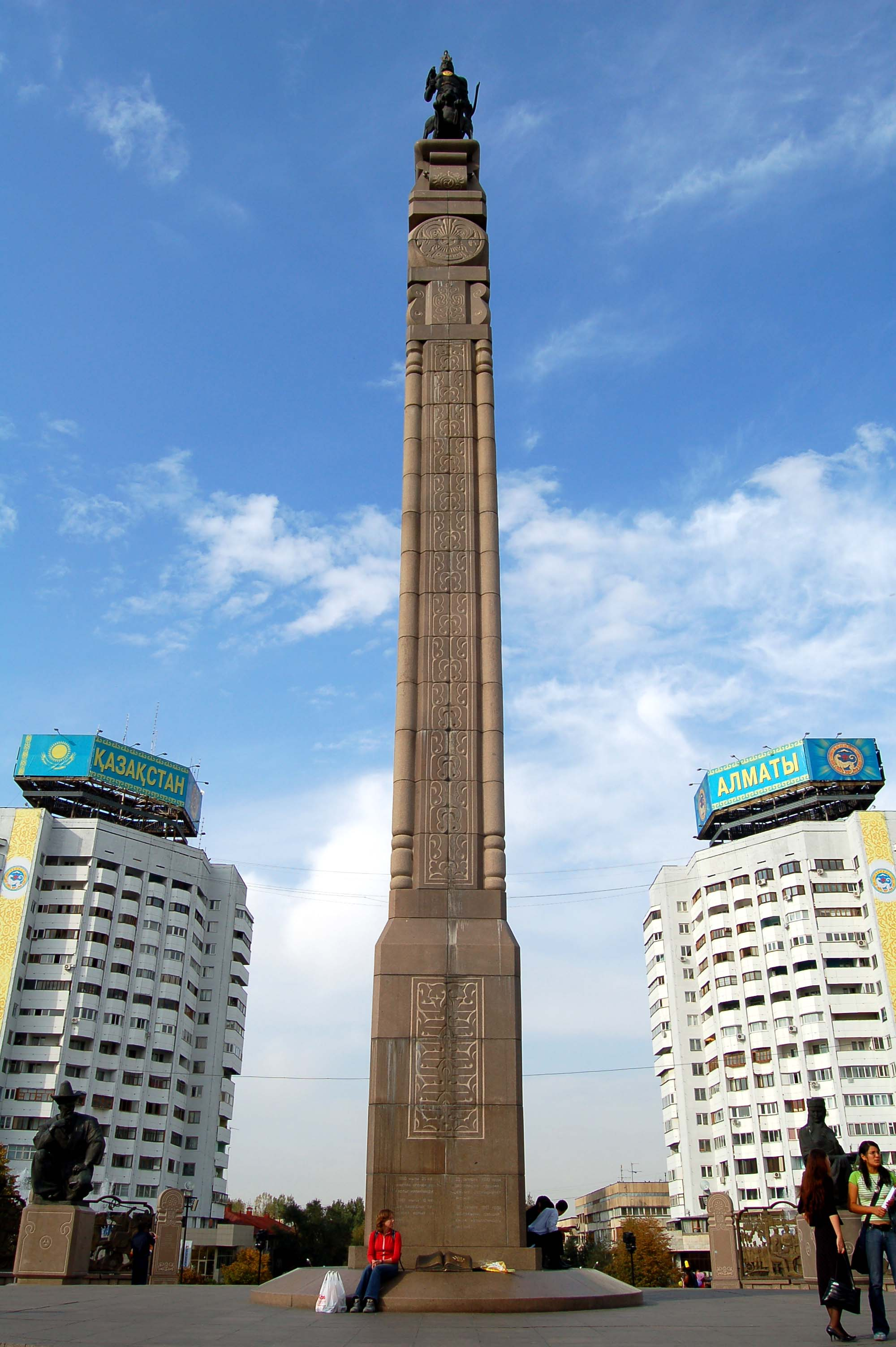 The Monument to Independence in Republic Square (Respublica Alangy).