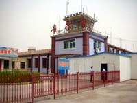 Korla's unimpressive civilian airport.