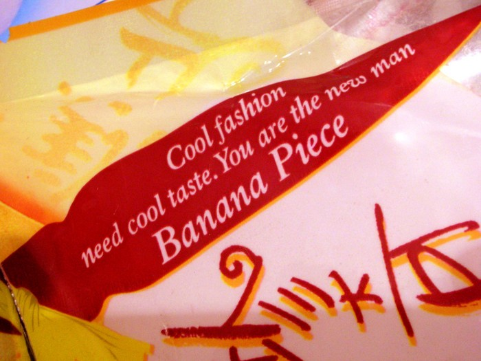You are the new man! Banana Piece! Yumm.