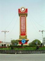 A rather subdued tribute to Mao Zedong in Niya's central traffic circle. The tributes get bigger as you head west.