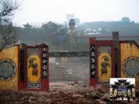 "Appropriately, the main attraction in Fengdu is the ""City of Ghosts""...this image shows the current condition of a decorative entrance gate while the inset shows what it used to look like."