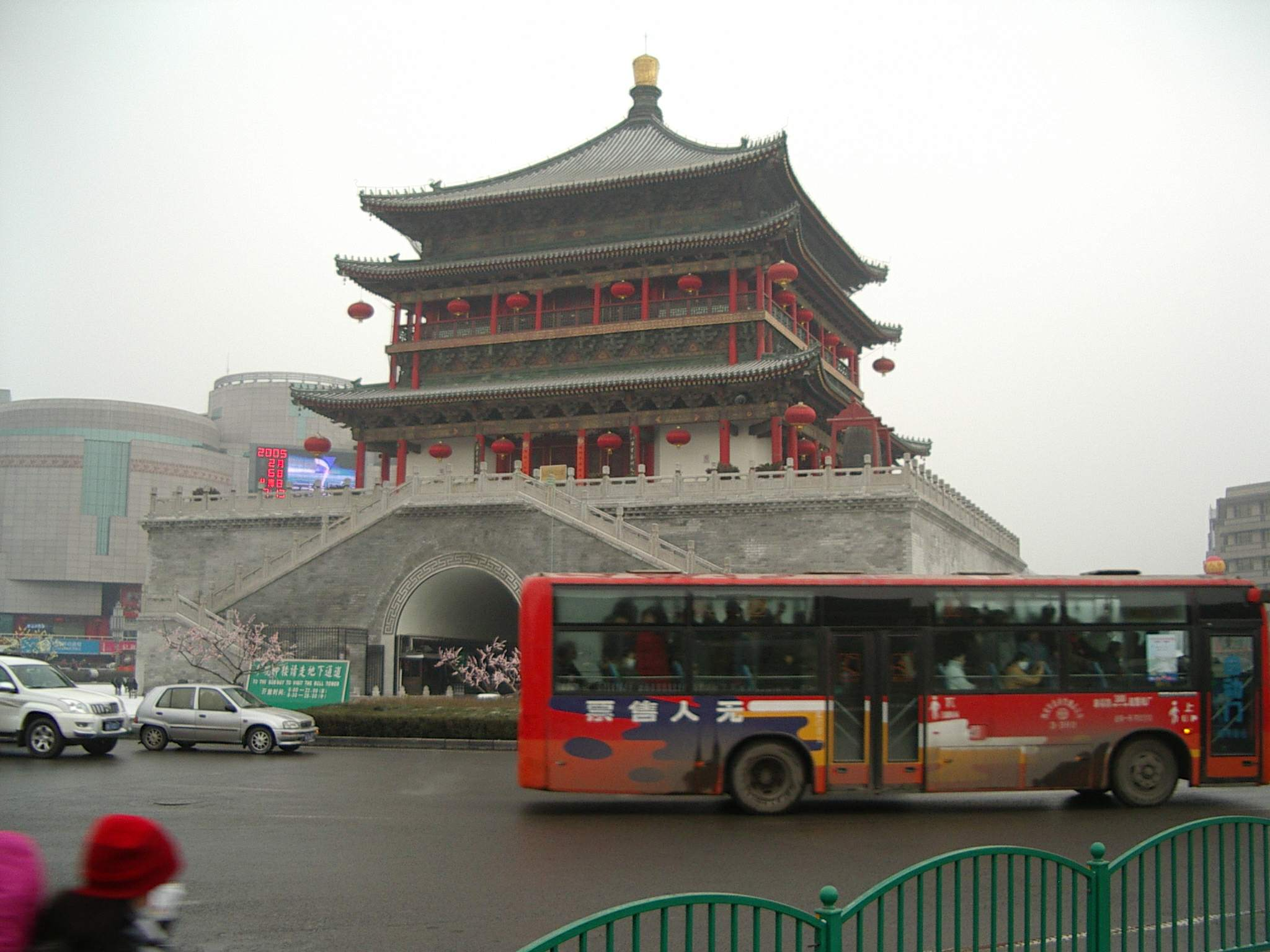 Xi'an famous bell tower in the city center.