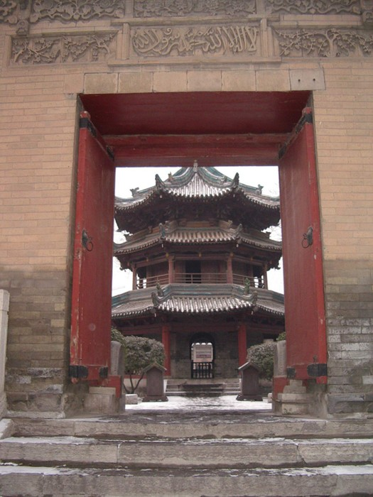 Looking through a gate towards the minaret of Xi'an's famous Great Mosque.