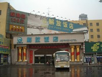 Jie Fang Hotel, where I'm staying, near the train station.