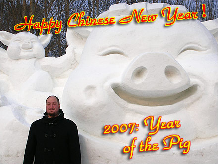 Happy Chinese New Year! 2007 Year of the Pig.