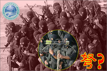A Chinese anti-terror squad equipped with crossbows.