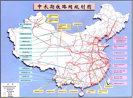 Behold! The future of China's rail network.