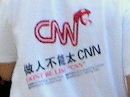 Don't be too CNN! (Closeup)