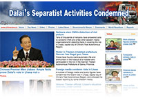 The Opposite End of China || Xinjiang & Northwest China Blog (中国 ...