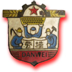 Danwei 2007 Model Worker Award