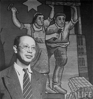 Sinkiang Commissioner of Reconstruction Lin Chi-Yung.