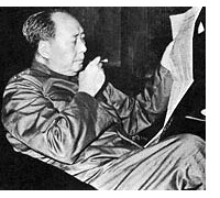 Mao loved to smoke. Don't you?