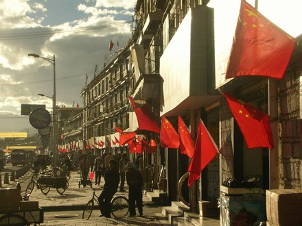 Happy Chinese National Day! From Tibet with love.