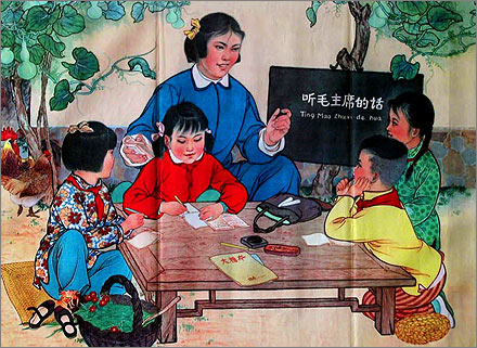 A 1965 propaganda poster promoting literacy in China.