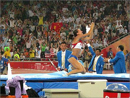 Russia's Yelena Isinbaeva sets a new pole vault world record at 5.05m, August 18, 2008.