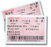 Train tickets from Golmud to Lhasa.