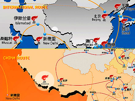 The route of the Olympic flame. But how does it get to Everest?