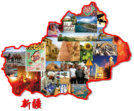 Xinjiang photo collage